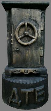 скульптура из дерева ДТБ