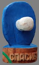 скульптура из дерева Соска